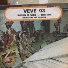 Discos de vinilo: SURBOUM AFRICAINE-ORCHESTRE LES BAKUBA-VEVE 93-1972. Lote 70491606