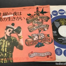 Discos de vinilo: ELTON JOHN (SATURDAY NIGHT'S ALRIGHT FOR FIGHTING +2) EP JAPAN IFR-10408 (EPI3). Lote 70496081
