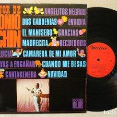 Discos de vinilo: ANTONIO MACHIN LO MEJOR DE ANTONIO MACHIN LP VINILO MADE IN SPAIN 1967. Lote 70496337