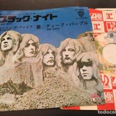 Discos de vinilo: DEEP PURPLE (BLAACK NIGHT / INTO THE FIRE) SINGLE JAPAN P-1014W (EPI4). Lote 70499221