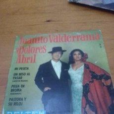 Discos de vinilo: JUANITO VALDERRAMA Y DOLORES ABRIL. MI PESETA. MB2. Lote 70509057