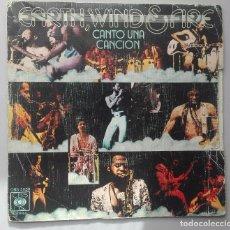 Discos de vinilo: EARTH WIND AND FIRE -CANTO UNA CANCION-. Lote 70523245