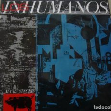 Discos de vinilo: LOS INHUMANOS. LOS INHUMANOS EPIC EPC 12-4548 LP 1984 SPAIN. Lote 70527717