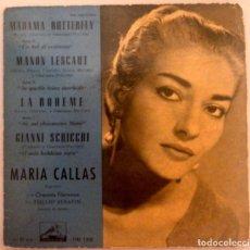 Discos de vinilo: MARIA CALLAS - MADAMA BUTERFLY. Lote 70541501