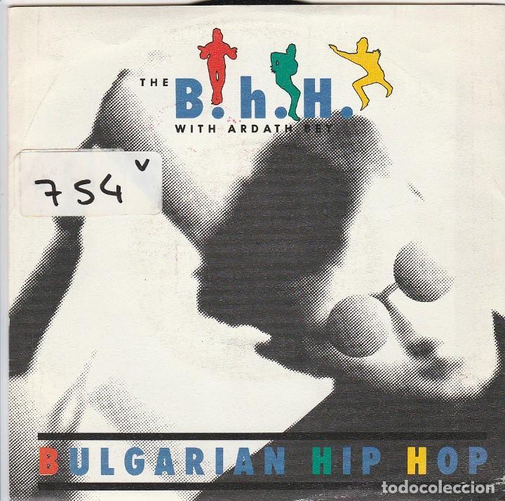 THE B.H.H. WITH ARDATH BEY / BULGARIAN HIP HOP / WONDER OF LOVE (SINGLE 1988) (Música - Discos - Singles Vinilo - Rap / Hip Hop)