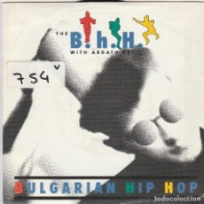 Discos de vinilo: THE B.H.H. WITH ARDATH BEY / BULGARIAN HIP HOP / WONDER OF LOVE (SINGLE 1988). Lote 70542425