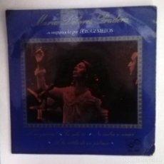 Discos de vinilo: MARIA DOLORES PRADERA ¿QUE QUIERES?. Lote 70561009