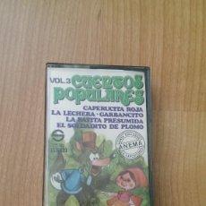 Discos de vinilo: CUENTOS POPULARES. VOL.3. Lote 70573481