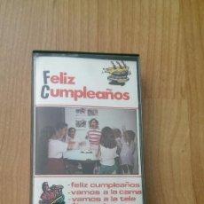 Discos de vinilo: FELIZ CUMPLEAÑOS. Lote 70576029