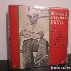 Discos de vinilo: LO ULTIMO DE LEONARDO FAVIO OH PAPA / QUE VOY A HACER FAMOSO LP T80 G RARO ESCASO. Lote 70587525