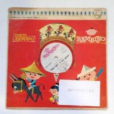 Discos de vinilo: DISCO,VINILO 78RPM,DISCO ANIMADO BAMBINO PHILIPS.. Lote 70610201