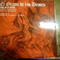 Discos de vinilo: WAGNER - EL OCASO DE LOS DIOSES -ORQUESTA FILARMONICA DE VIENA GEORG GOLTI . Lote 70675345