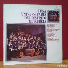 Discos de vinilo: LP. DE LA TUNA UNIVERSITARIA DEL DISTRITO DE MURCIA. 1978.. Lote 213538423