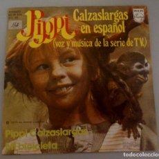 Discos de vinilo: PIPPI CALZASLARGAS. Lote 71038969