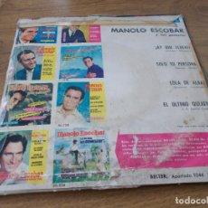 Discos de vinil: HERTA FRANKEL Y MARILIN. EL LEON DUERME ESTA NOCHE, EL BOOGIE DEL BEBE,ME VOY PA´L PUEBLO, . Lote 71097057