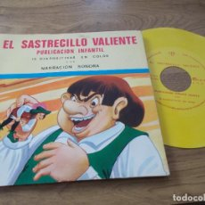 Discos de vinilo: EL SATRECILLO VALIENTE - 11 DIAPOSITIVAS COLOR NARRACIÓN SONORA - SINGLE FORMATO FLEXI-DISC -1968. Lote 71111525