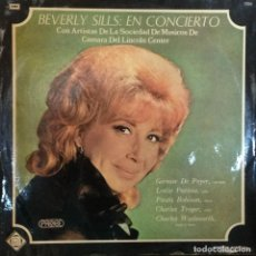 Discos de vinilo: LP ARGENTINO DE BEVERLY SILLS AÑO 1972. Lote 71216081