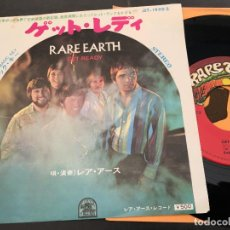 Discos de vinilo - RARE EARTH (GET READY / MAGIC KEY) SINGLE JAPAN JET-1990 (EPI4) - 71254419