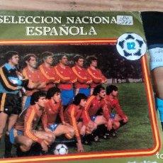 Discos de vinilo: SINGLE(VINILO) DE LA SELECCION ESPAÑOLA DE FUTBOL MUNDIAL 1982. Lote 71256963