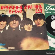 Discos de vinilo: THE BEATLES ( ROCK AND ROLL MUSIC / EVERY LITTLE THING) SINGLE JAPAN OR-1192 RED WAX VINYL (EPI4). Lote 71257079