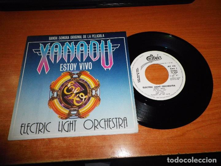 ELO ELECTRIC LIGHT ORCHESTRA BANDA SONORA XANADU ESTOY VIVO SINGLE DE VINILO PROMO 1980 (Música - Discos - Singles Vinilo - Bandas Sonoras y Actores)