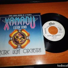 Discos de vinilo: ELO ELECTRIC LIGHT ORCHESTRA BANDA SONORA XANADU ESTOY VIVO SINGLE DE VINILO PROMO 1980. Lote 71352735