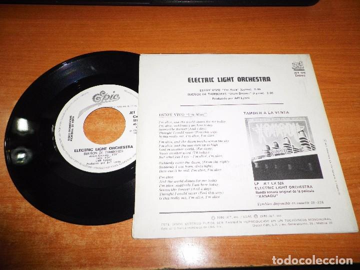 Discos de vinilo: ELO ELECTRIC LIGHT ORCHESTRA BANDA SONORA Xanadu Estoy vivo SINGLE DE VINILO PROMO 1980 - Foto 2 - 71352735