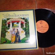 Discos de vinilo: VRINDAVANA LP VINILO DEL AÑO 1978 ESPAÑA KAUSALYA DASI / MANIBANDHA DAS / ACHYUTANANDA SWAMI KRSNA. Lote 71389563