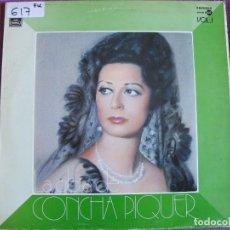 Discos de vinilo: LP - CONCHA PIQUER - LA OBRA DE CONCHA PIQUER VOL. 1 (SPAIN, EMI REGAL 1975). Lote 71398179