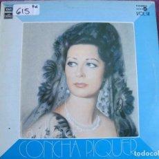 Discos de vinilo: LP - CONCHA PIQUER - LA OBRA DE CONCHA PIQUER VOL. 6 (SPAIN, EMI REGAL 1975). Lote 71398671