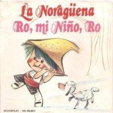 Discos de vinilo: ESCOLANIA DEL COLEGIO DE SAN ANTONIO DE MADRID- LA NORAGÜENA + RO MI NIÑO, RO SINGLE DOBLE PORTADA . Lote 71450811