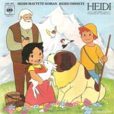 Discos de vinilo: HEIDI- HEIDI MATTETE GORAN + HEIDI OSHIETE SINGLE 1975 SPAIN EXCELENTE ESTADO. Lote 71452431