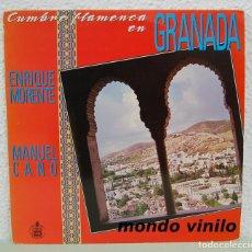 Discos de vinilo: ENRIQUE MORENTE / MANUEL CANO. HISPAVOX 1976.. Lote 71474419