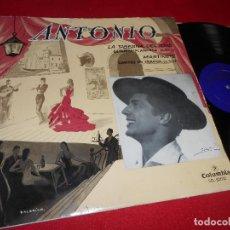 Discos de vinilo: ANTONIO CUERPO BAILE+PEPE FUENTES+MANUEL MORENO+SEBITAS LA TABERNA DEL TORO LP 195? COLUMBIA. Lote 71489611