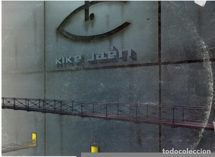 LP VINILO KIKE JAEN URBAN CHINE (Música - Discos de Vinilo - Singles - Pop - Rock Internacional de los 80)