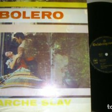 Discos de vinilo: RAVEL'S BOLERO - TCHAIKOVSKY'S MARCHE SLAV - KARL JERGENS - 1959 - LP. Lote 71501463