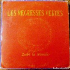 Discos de vinilo: SINGLE VINILO LES NEGRESSES VERTES MUSICA MANOUCHE FRANCESA SWING. Lote 71515647
