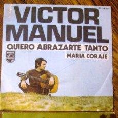 Discos de vinilo: SINGLE VINILO VICTOR MANUEL LOTE 2 ITEMS. Lote 71517747