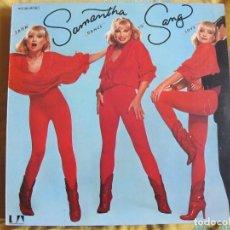 Discos de vinilo: LP - SAMANTHA SANG ?– FROM DANCE TO LOVE (SPAIN, UA RECORDS 1979). Lote 71588571