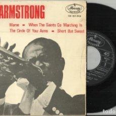 Discos de vinilo: LOUIS ARMSTRONG EP MAME + 3.ESPAÑA 1966. Lote 71603187
