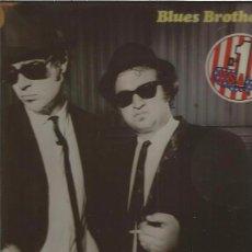 Discos de vinilo: BLUES BROTHERS BRIEFCASE. Lote 71642251