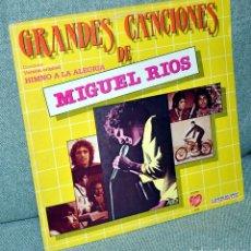 Discos de vinilo: MIGUEL RIOS - GRANDES CANCIONES - LP VINILO 12'' - EDITADO EN VENEZUELA - HISPAVOX / RODVEN 1984. Lote 71651619