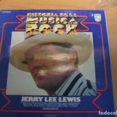 Discos de vinilo: HISTORIA DE LA MÚSICA ROCK - NÚMERO 3 - JERRY LEE LEWIS. Lote 147210156
