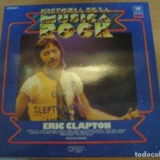 Discos de vinilo: HISTORIA DE LA MÚSICA ROCK - NÚMERO 10 - ERIC CLAPTON. Lote 147214300