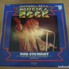 Discos de vinilo: HISTORIA DE LA MÚSICA ROCK - NÚMERO 12 - ROD STEWART. Lote 147214654