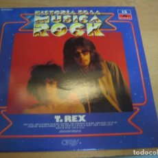 Discos de vinilo: HISTORIA DE LA MÚSICA ROCK - NÚMERO 13 - T. REX. Lote 147215198