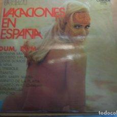 Discos de vinilo: VACACIONES EN ESPAÑA. Lote 71706411