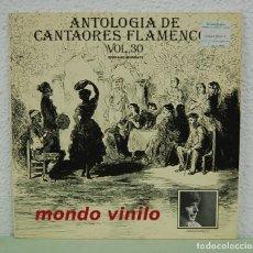 Discos de vinilo: ENRIQUE MORENTE. LP. Lote 71841943