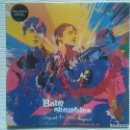 Discos de vinilo: BABYSHAMBLES - '' SEQUEL TO THE PREQUEL '' LP + CD CLEAR VINYL 2013 EU. Lote 71842799