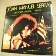 Discos de vinilo: DISCO LP VINILO JOAN MANUEL SERRAT ANTOLOGIA CATALANA 1966-78. Lote 71935915